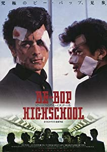 download Bee Bop High School