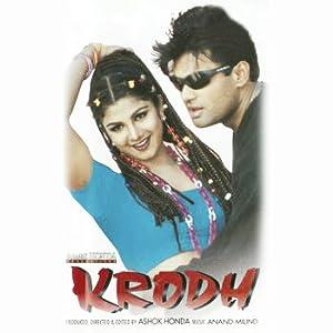 Krodh movie, song and  lyrics