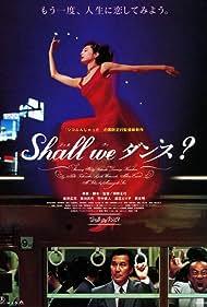 Shall we dansu? (1996)