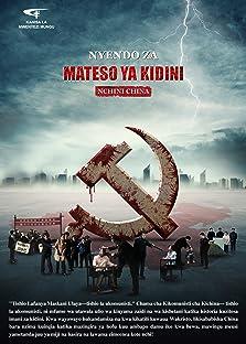 Nyendo za Mateso ya Kidini Nchini China (2017)