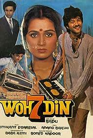 Woh 7 Din (1983) Poster - Movie Forum, Cast, Reviews