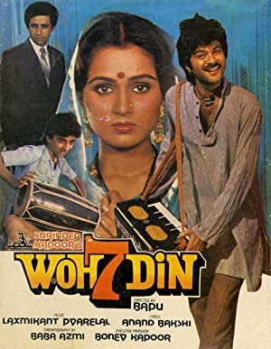 Woh 7 Din movie, song and  lyrics