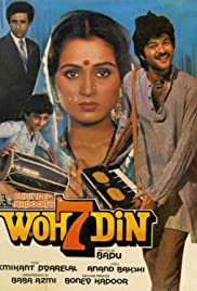 Woh 7 Din (1983) Poster - Movie Forum, Cast, Reviews