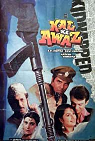 Kal Ki Awaz (1992)