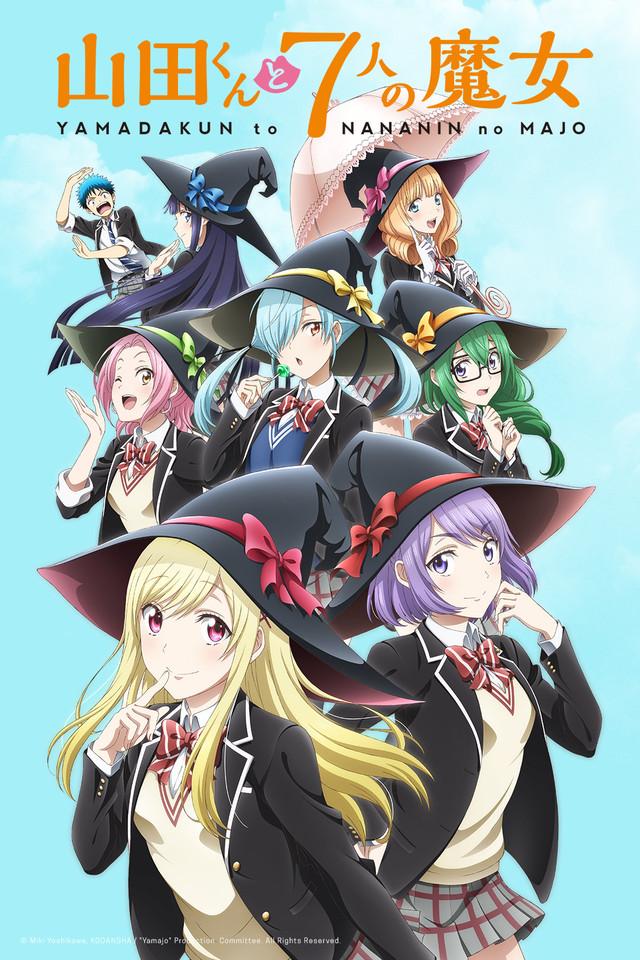 دانلود زیرنویس فارسی سریال Yamada-kun to 7-nin no Majo (OVA)