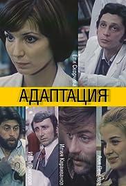 Adaptatziya Poster