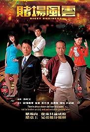 Do cheung fung wan Poster