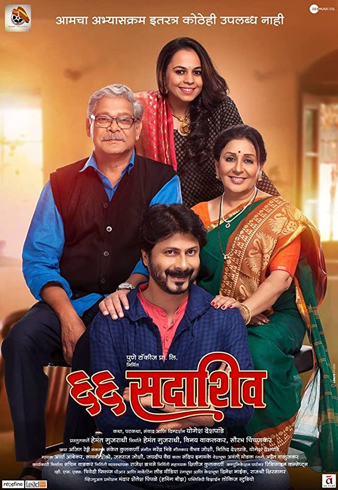 66 Sadashiv 2019 Marathi 444MB HDRip Download