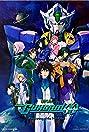 Mobile Suit Gundam 00: A Wakening of the Trailblazer (2010) Poster