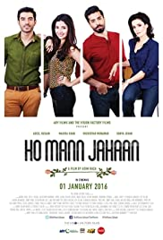 Ho Mann Jahaan (2015) Poster - Movie Forum, Cast, Reviews