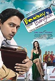Bombay to Bangkok Poster
