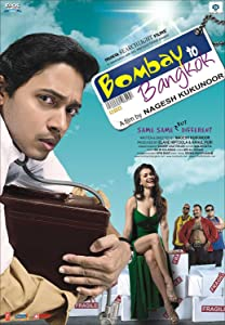 Top free movie downloads online Bombay to Bangkok India [mov]
