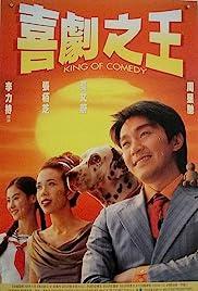 Hei kek ji wong(1999) Poster - Movie Forum, Cast, Reviews