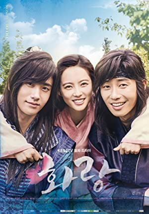 Where to stream Hwarang: The Poet Warrior Youth