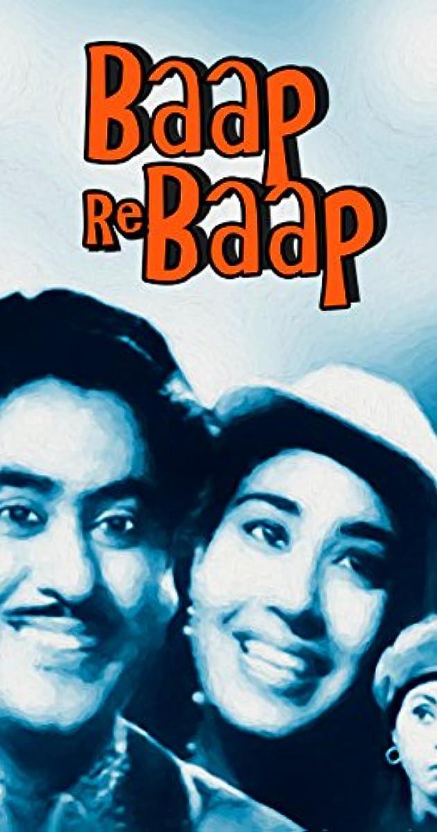 Baap Re Baap (1955) - IMDb
