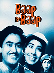 Action movie downloads free Baap Re Baap by [[movie]