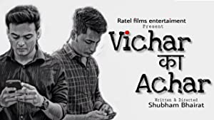 Vicar Ka Achar Open Your Mind Before Your Mouth song lyrics