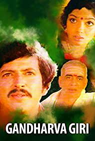 Gandharvagiri (1983)