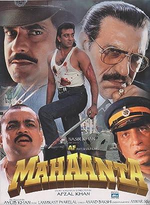 Where to stream Mahaanta: The Film