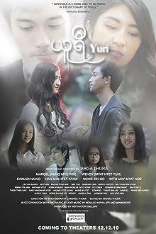 Yuri (2019)