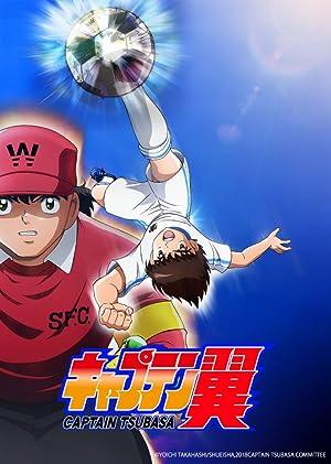 دانلود زیرنویس فارسی سریال Kyaputen Tsubasa 2018 فصل 1 قسمت 16 هماهنگ با نسخه WEBRip وب ریپ