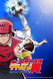 Captain Tsubasa (2018) Episode 45 - 51 Subtitle Indonesia