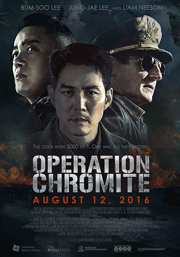 Operation Chromite 2016 Hindi ORG Dual Audio 400MB BluRay ESubs Download