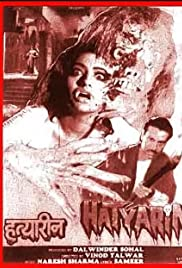 Download Hatyarin (1991) Movie