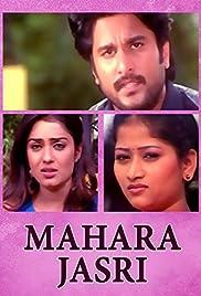 Maha Rajasri Poster