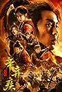 Xin Qiji 1162 (2020)