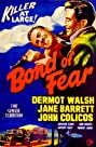 Bond of Fear (1956) Poster