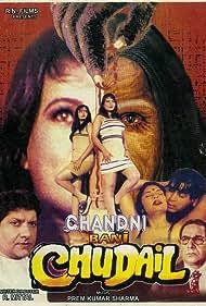 Chandni Bani Chudail (2001)