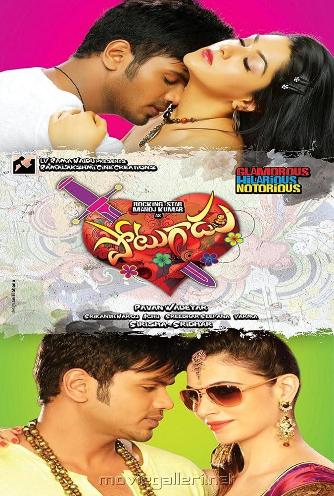Potugadu (2013) UNCUT HDRip x264 [720p-480p] [Dual Audio] [Hindi DD 2.0 – Telugu 2.0] ESub