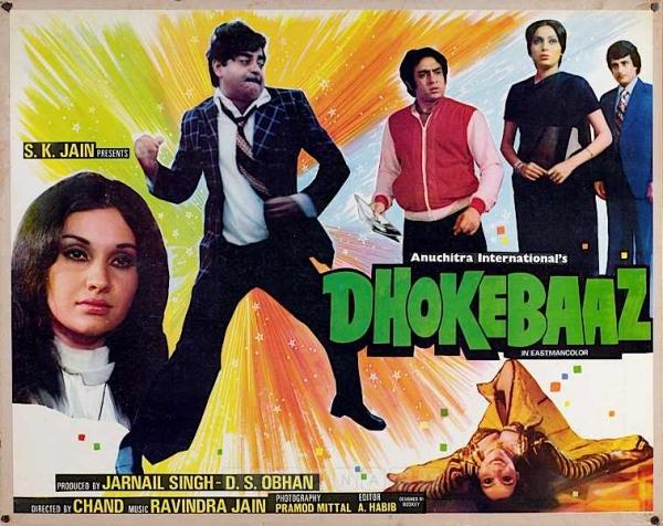 Dhokebaaz ((1984))