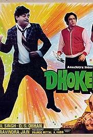 Dhokebaaz Poster