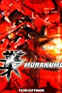 Murakumo: Renegade Mech Pursuit (2002) Poster