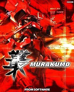 Free.avi movie clip downloads Murakumo by [480x640]