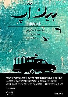 PickUp (2015)