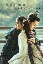 Kris Wu: Eternal Love