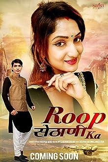 Deepak Mor: Roop Sethani Ka (2018 Video)