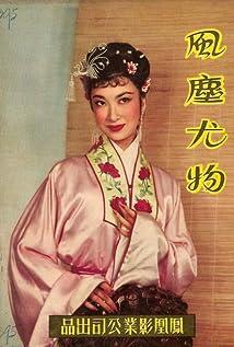 Betty Loh Ti Picture