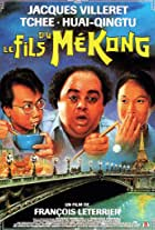 Le fils du Mékong
