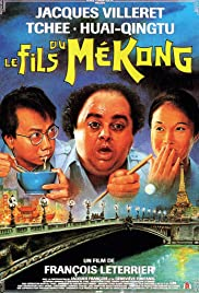 The Son of the Mekong Poster