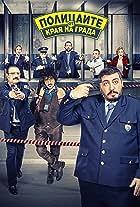 Suburban cops
