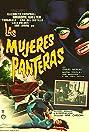 Las mujeres panteras (1967) Poster