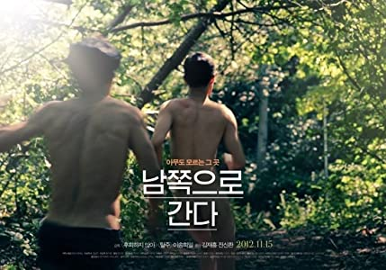 Dvd movies ipod downloads Namjokeuro Ganda by Hee-il Leesong [h264]