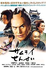 Samurai Sensei Poster