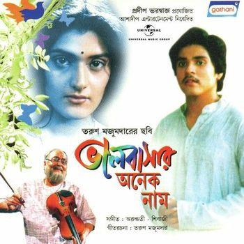 Bhalobasar Onek Naam 2021 Bengali Movie 720p HDRip 800MB x264 AAC