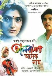 Bhalobasar Anek Naam Poster
