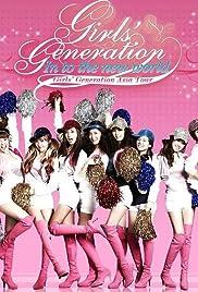 Girls' Generation Feat. Yoo Young-jin: Beautiful Girls Poster